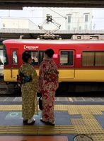 Dames op station Japan Djoser